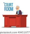 Courtroom Vector. Old Judge In Courtroom. Court House. Illustration 49451077