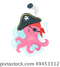 Octopus cartoon style baby character  49453312