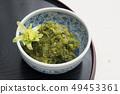 炒味噌 49453361