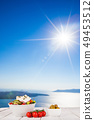 Greek food background. Traditional different greek dishes. 49453512