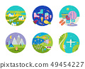 Vector set of summer circle banners, illustrations, design templates. Travel, beach elements, hiking 49454227