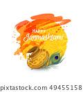 Happy Janmashtam card 49455158