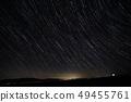 조슈아 트리에서 본 밤하늘 49455761