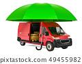 厢式货车 伞 交付 49455982