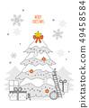 聖誕節例證 49458584