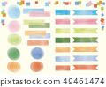 粉彩風格的春夏多彩標題/遮蔽膠帶套裝 49461474