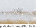 下雪了 49461634