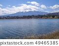 Fuji seen from the lake shore near Nagahama in Fujikawaguchiko-cho, Minamitsuru-gun, Yamanashi Prefecture 49465385