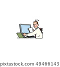 데이터 입력에 바쁜 직장인 49466143