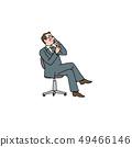 의자에 앉아 전화 샐러리맨 49466146