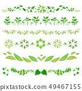 잎 장식 · 장식 괘 일러스트 49467155