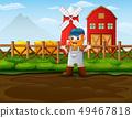 농부, 서다, 서있다 49467818