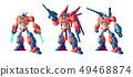 Transformer battle robots cartoon vector set 49468874
