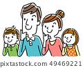 插圖素材:家庭思考 49469221