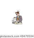 대량의 팩스 놀랄 샐러리맨 49470504