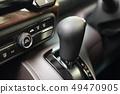 汽车(更换杠杆外出乘用车出发停止汽车租赁停车车辆运输) 49470905
