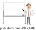 Whiteboard辦公室工作者男性例證 49471402