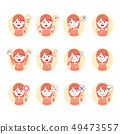 女性的面部表情图标集 49473557