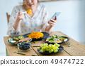年輕的女士(餐) 49474722