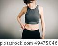 뱃살을 빼지 꼬집는 젊은 일본인 여성 다이어트 이미지 49475046