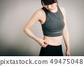 吃胃肚子飲食圖像的年輕日本婦女 49475048