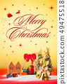 크리스마스 카드 49475518