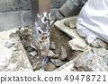 Manual construction 49478721