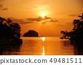 아리아케 해의 아침 풍경 21 49481511