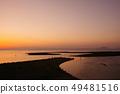 아리아케 해의 아침 풍경 26 49481516