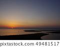 아리아케 해의 아침 풍경 27 49481517