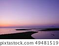 아리아케 해의 아침 풍경 28 49481519