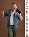 male, man, smartphone 49481703