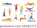 Pumping Muscles or Stretching, Lifestyle Vector 49482373