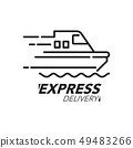 Express delivery icon concept. Ship speed icon. 49483266