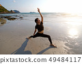 Silhouette young woman practice yoga 49484117