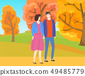Man and Woman Walking in Autumn Park Among Trees 49485779