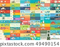 Big collection of banners in flat style.  49490154