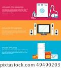 Flat modern home electronics appliances tehnology. 49490203