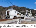 Limited express Kusatsu running along the Azuma line 49490218