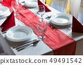 Large dining hall with tables set up 49491542