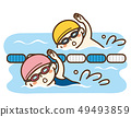 Children swimming school 49493859