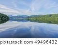 Yoga Lake 49496432