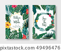Floral card set Wedding Invitation, save the date, 49496476