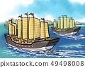 和平艦隊 49498008