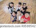 孩子们跳舞教室形象 49500542