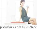 女性生意 49502672