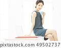 女性生意 49502737