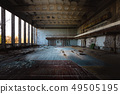 Abandoned sport room in Pripyat city, Chernobyl 49505195