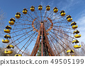 Ferris wheel of Pripyat ghost town 2019 49505199