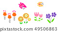 Flower and butterfly 1 49506863
